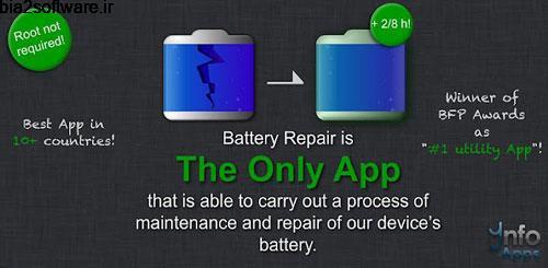 Battery Repair (Doctor Boost) v2.0 بهینه سازی باتری اندروید