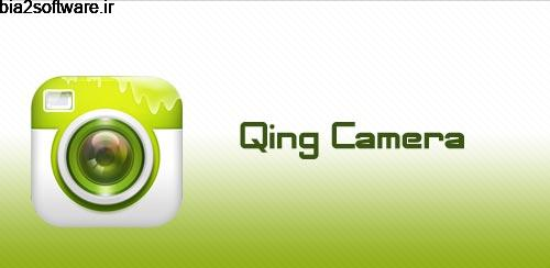Qing Camera v1.3 دوربین برای اندروید
