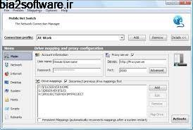 مدیریت شبکه Mobile Net Switch 5 Windows