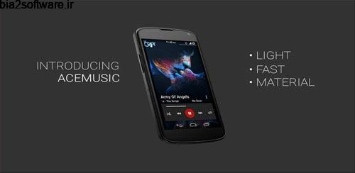 ACEMusic – Music Player v3.5 پخش موزیک برای اندروید