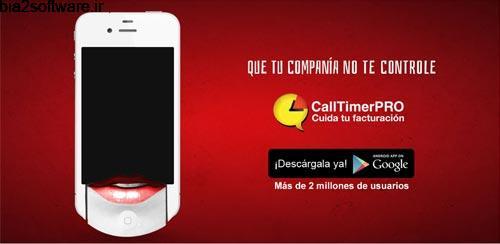 Call Timer v5.0.197 مدیریت زمان مکالمه اینترنت اندروید