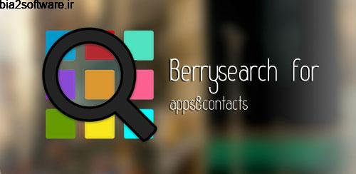 Berrysearch for apps&contacts 1.0 مدیریت مخاطبین برای اندروید