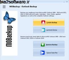 بکاپ گیری از ایمیل های اوت لوک MOBackup 8.33 Windows