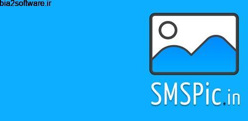 SMSPic – Share Picture v1.1 کاربردی برای اندروید
