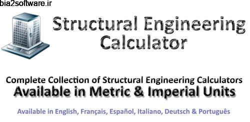 Structural Engineering Calc v2.0 محاسبه گر اندروید