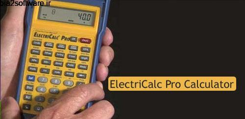 ElectriCalc Pro Calculator v1.0.7 ماشین حساب مهندسی اندروید
