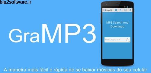 GranMP3 v3.21 دانلود و جستجوی موزیک برای اندروید