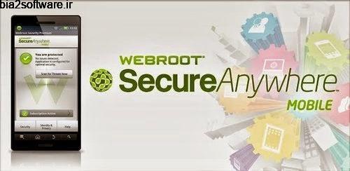 Webroot Security & Antivirus Premier v3.6.0.6606 آنتی ویروس اندروید