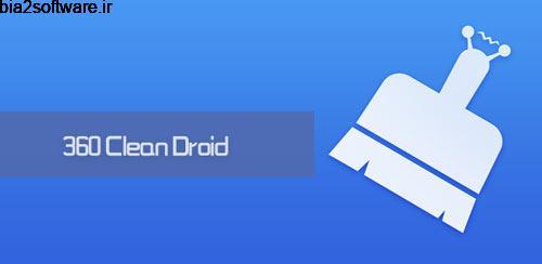 360 Clean Droid v2.0.3 بهینه سازی برای اندروید