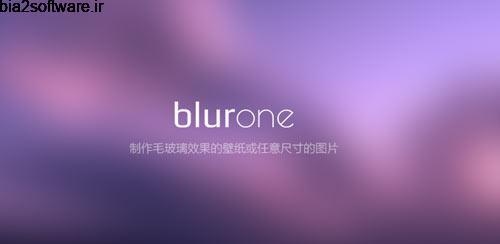 Blurone -Blur effect wallpaper v2.0 ساختن والپیپر اندروید