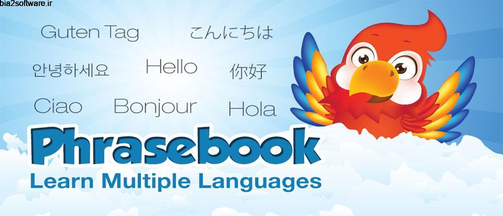 Phrasebook Pro – Learn Languages 14.2.0 یادگیری زبان اندروید !