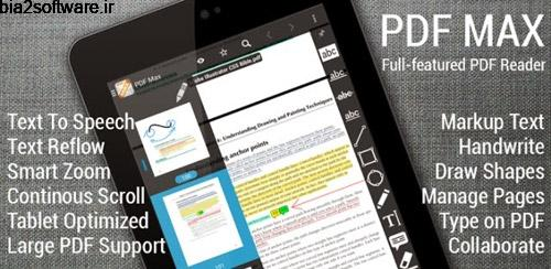 The PDF Expert for Android v4.0 – PDF Max پی دی اف خوان اندروید