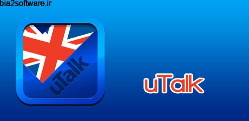uTalk v1.0 – ALL Languages آموزش تمامی زبان های اندروید