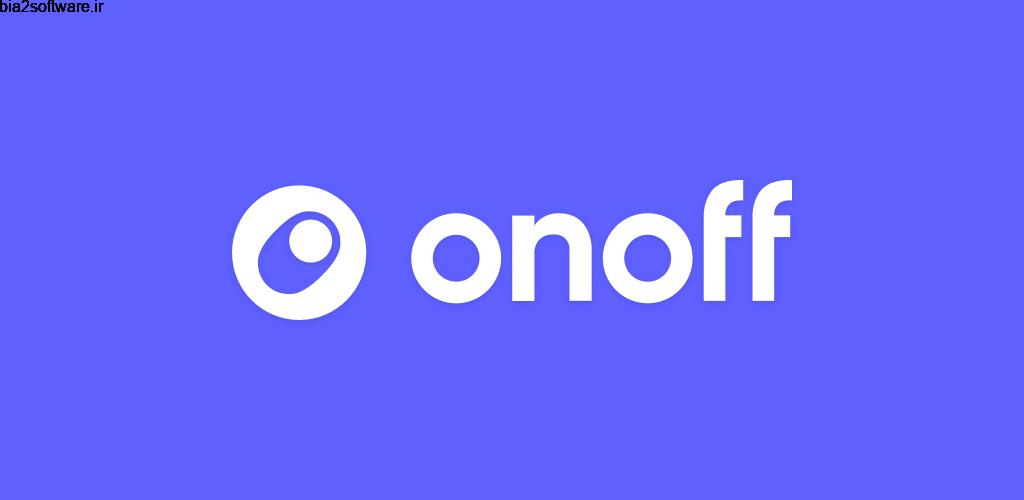 Onoff 2.9.6.4  شماره مجازی مخصوص اندروید!