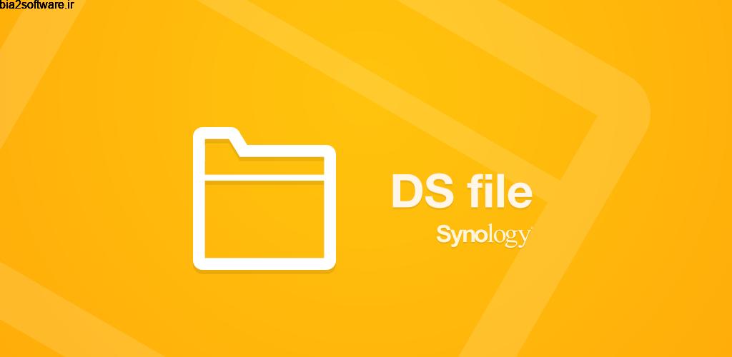 DS file 4.12.0 مدیریت فایل های Synology NAS مخصوص اندروید