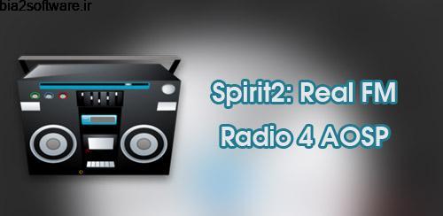Spirit2: Real FM Radio 4 AOSP v2014_08_02 رادیو برای اندروید