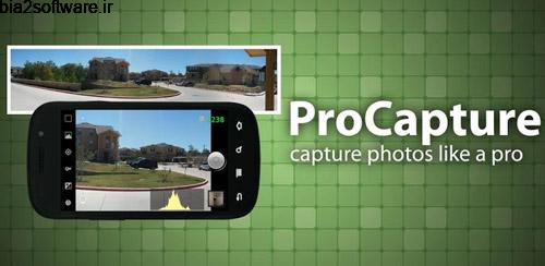 ProCapture 2.0 camera v2.0.3 دوربین حرفه ای برای اندروید