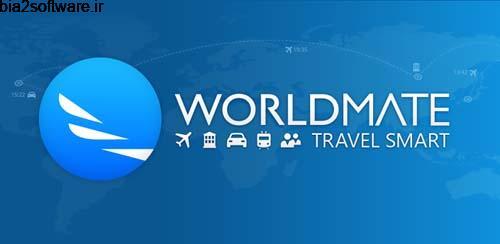 WorldMate Gold v6.0.2 مدیریت سفر برای اندروید