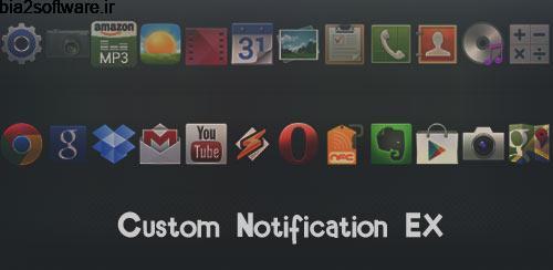Custom Notification EX v2.2.1 نوتیفیکیشن برای اندروید