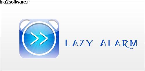 Lazy Alarm v1.0.2 آلارم برای اندروید