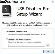 غیرفعال کردن یو اس بی USB Disabler Pro 3.5 Windows