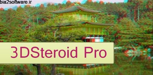 3DSteroid Pro v3.06 ساخت عکس به بعدی برای اندروید
