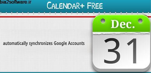 Calendar+ Free v1.06.54 تقویم برای اندروید