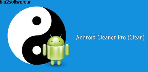 Android Cleaner Pro (Clean) v2.2.0 پاکسازی اندروید