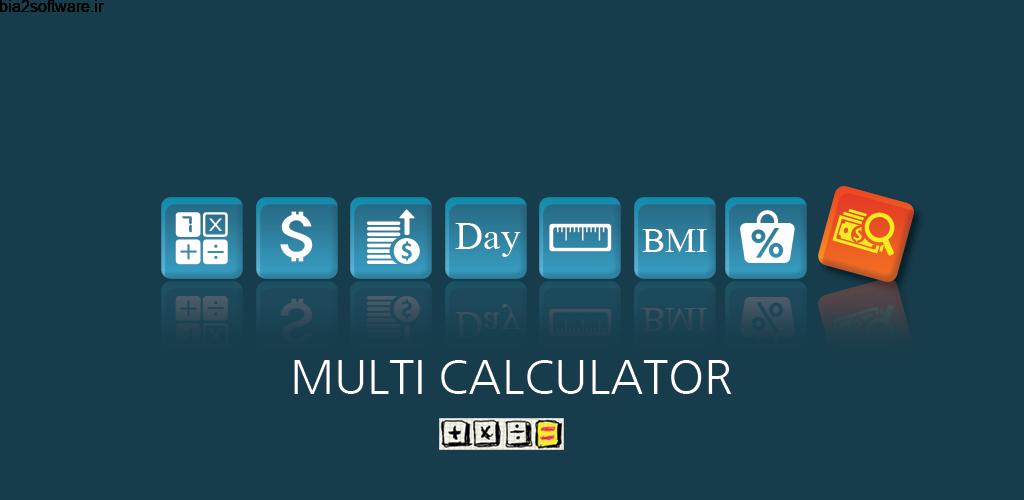 Multi Calculator Pro 1.7.5-353 ماشین حساب چندکاره اندروید