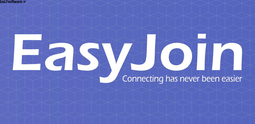 "EasyJoin ""Pro"" 3.8  اشتراک گذاری هوشمند فایل اندروید"