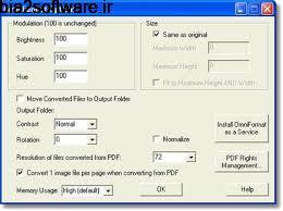 تبدیل فرمت عکس و سندهای اداری  OmniFormat 18.0 Windows