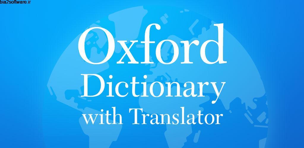 Оxford Dictionary with Translator Premium 4.2.246 ترجمه به 14 زبان مخصوص اندروید