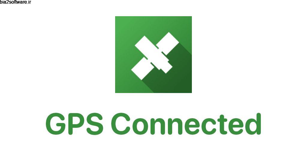 GPS Connected Pro 2.11 تثبیت سیگنال جی پی اس مخصوص اندروید