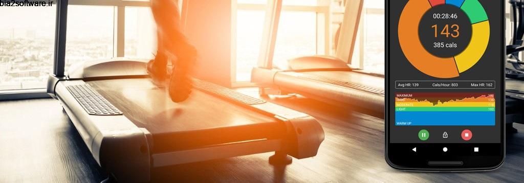 CardioMez – Heart Rate Monitor Workout Tracker 1.1.8 نظارت روی میزان ضربان قلب مخصوص اندروید