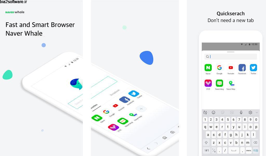 Naver Whale Browser 1.14.1.2 مرورگر وب آسان، سریع و هوشمند اندروید!