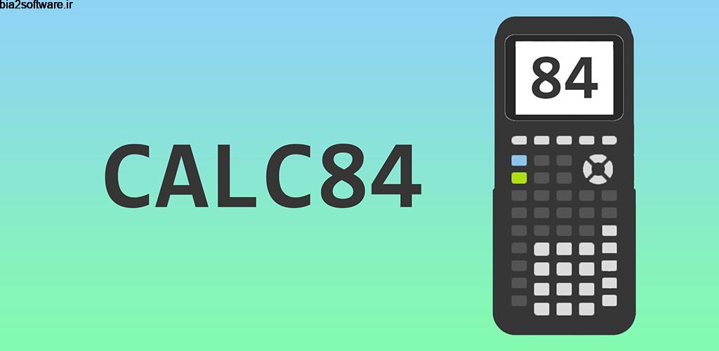 Graphing calculator plus 84 graph emulator free 83 Premium 5.2.1.351 ماشین حساب پیشرفته با قابلیت رسم نمودار مخصوص اندروید