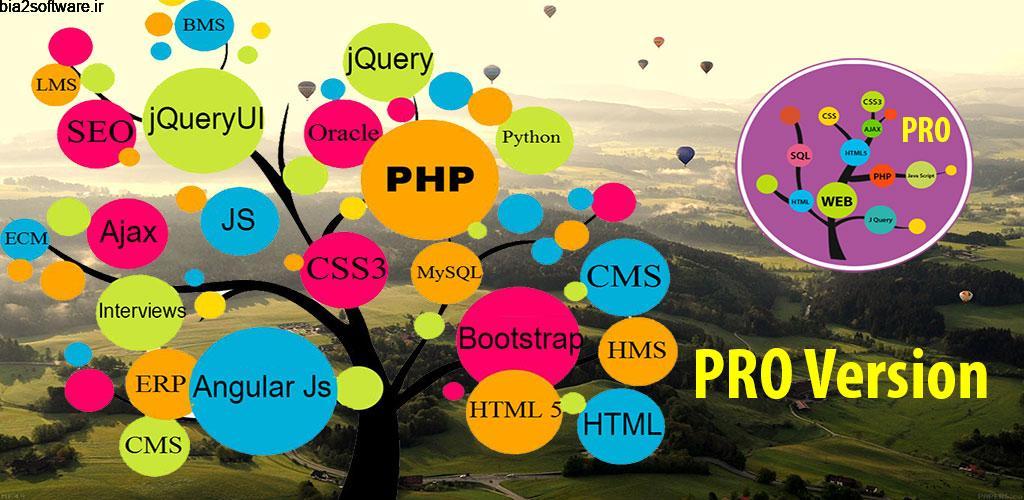 Learn Web Development Pro 1.8 آموزش اصولی طراحی و توسعه وب مخصوص اندروید