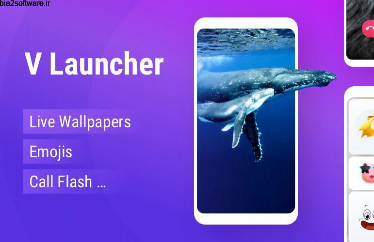 V Launcher 1.2.11 لانچر انیمیشنی اندروید