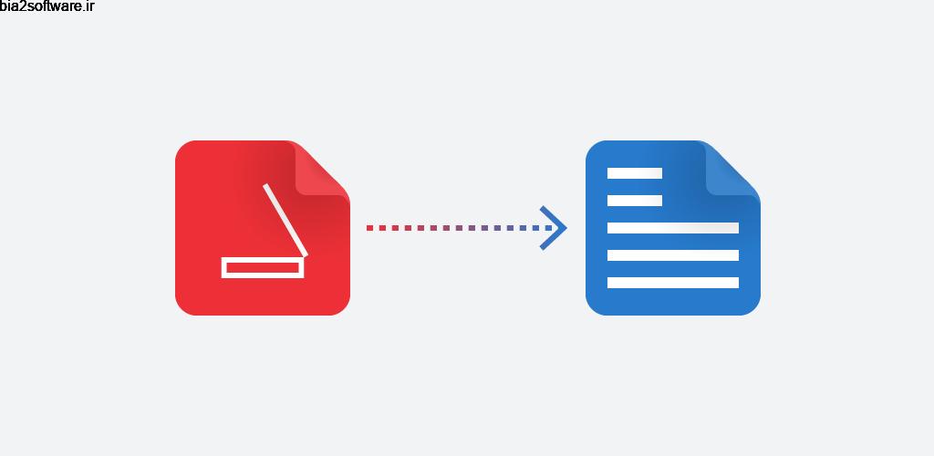 Scanned PDF to Word 1.0.4  تبدیل فایل PDF به Word اندروید !
