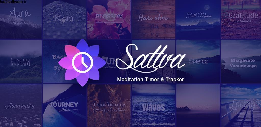 Sattva – Meditation App 7.2 اپلیکیشن جامع و کامل مدیتیشن مخصوص اندروید