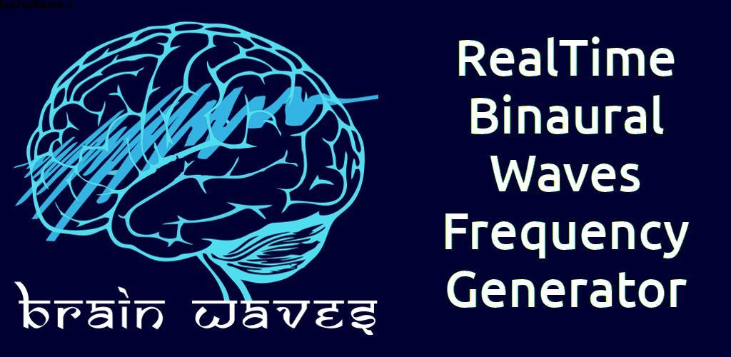 Brain Waves – Binaural Beats 6.2.1 امواج صوتی آرامش بخش اندروید