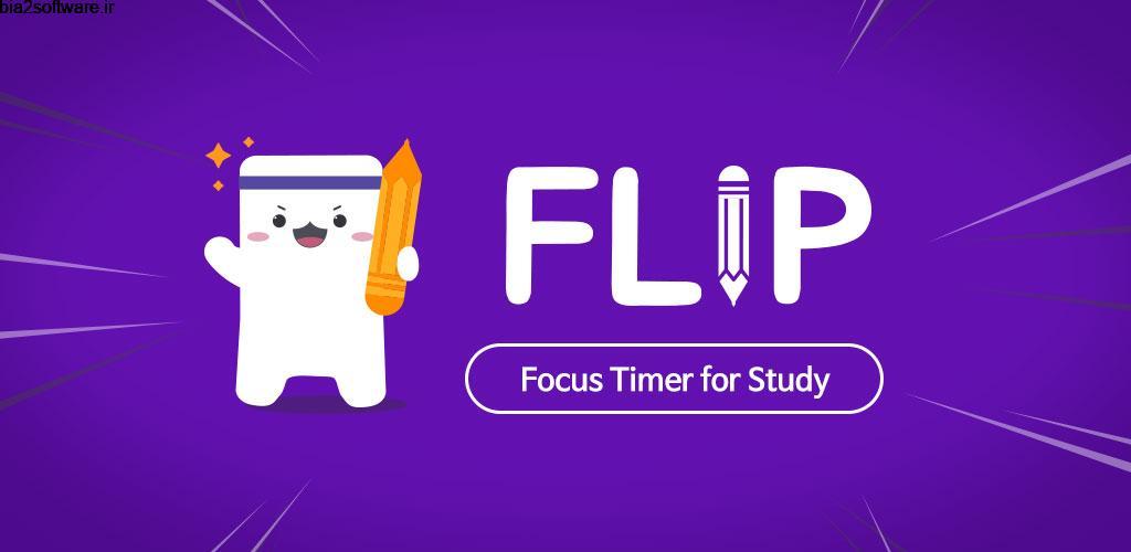 FLIP – Focus Timer for Study Full 1.19.5 بهبود تمرکز بر مطالعه مخصوص اندروید!
