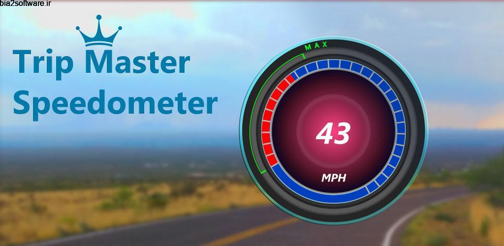 High Precision Speedometer PRO 2.19 کیلومتر شمار عالی اندروید
