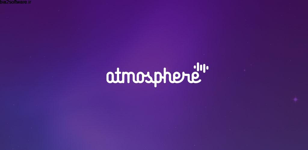 Atmosphere: Binaural Therapy Full 4.1 امواج صوتی آرام بخش اندروید