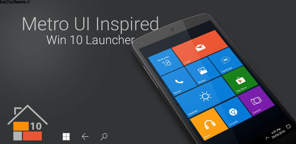 Win 10 Launcher : Pro 8.15 لانچر ویندوز 10 برای اندروید!