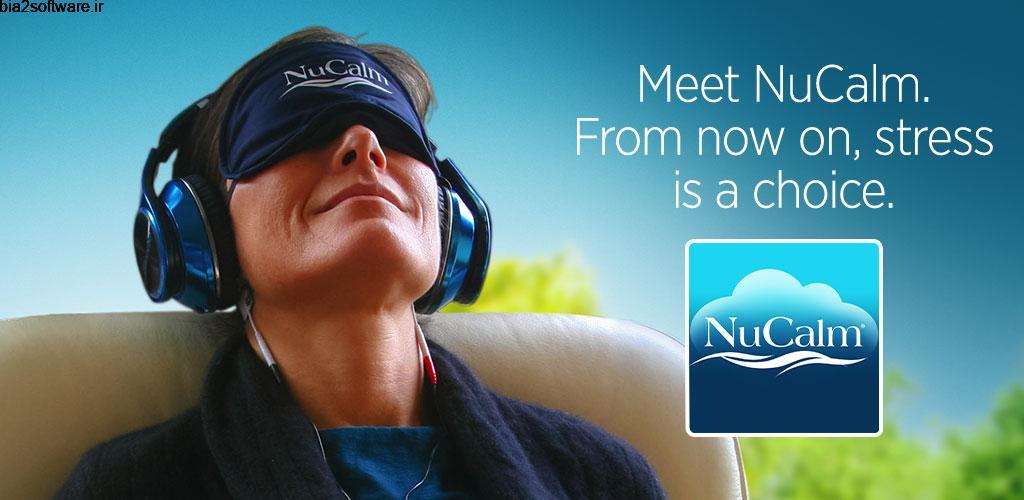 NuCalm 2.0.4 متعادل سازی و حفظ سلامت سیستم عصبی انسان مخصوص اندروید