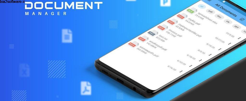 دانلود Document Manager Pro 1.2.1 مدیریت آسان اسناد برای اندروید!