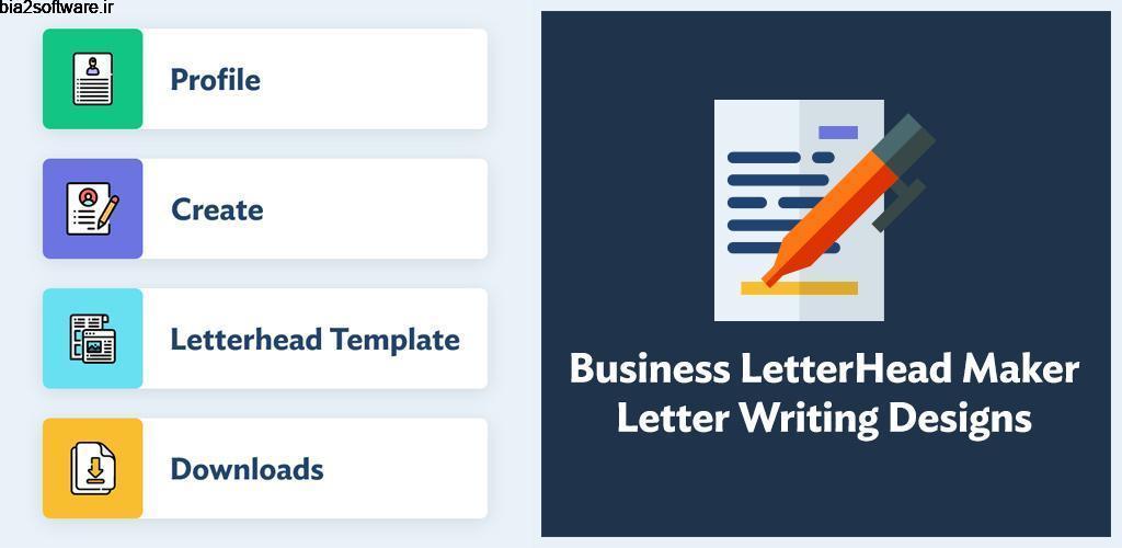 Business LetterHead Maker – Letter Writing Designs 1.4 طراحی حرفه ای سربرگ مخصوص اندروید