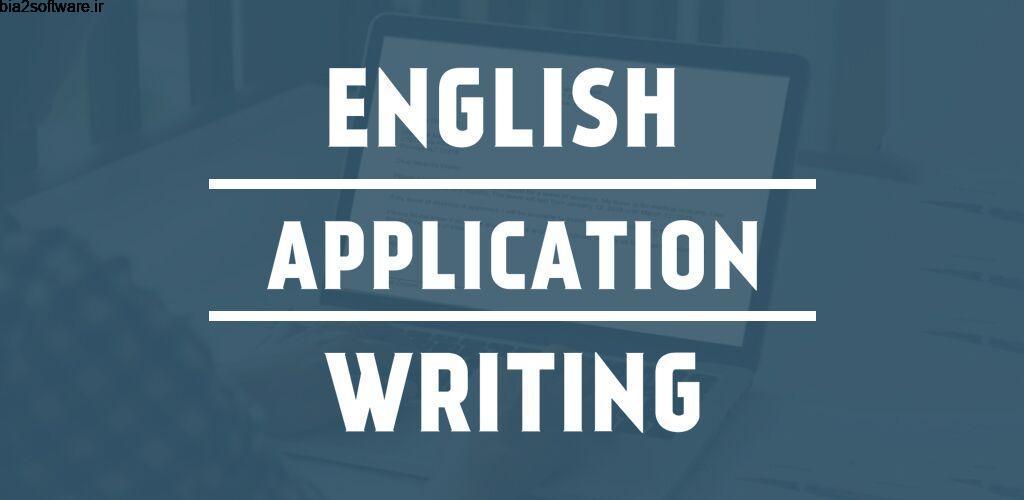 English Letter & English Application Writing Pro 1.0 نامه نگاری انگلیسی مخصوص اندروید