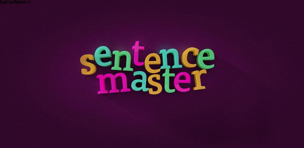 Learn English Sentence Master Full 1.9 یادگیری سرگرم کننده انگلیسی اندروید
